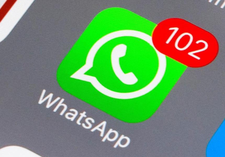 Как включить резервную копию чатов и восстановить переписку в WhatsApp на iPhone