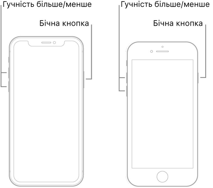 сброс iphone 8, x, 8plus